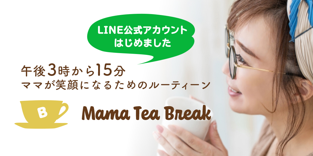 Mama Tea Break