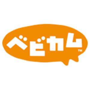 宿泊&遊べる「ホテルグリーンプラザ軽井沢」赤ちゃんプラン|妊娠・出産・育児に関する総合情報サイト【ベビカム】