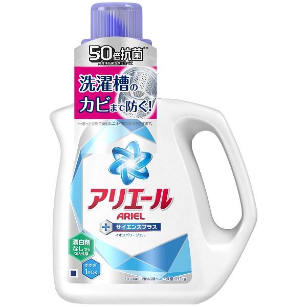 おすすめ 洗濯 洗剤