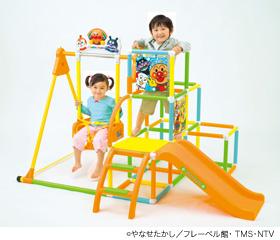 ... おもちゃ・育児用品 - ベビカム : 赤ちゃん用品プレゼント : すべての講義