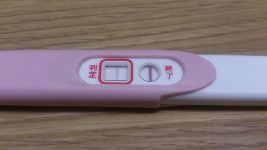 にんしん・中絶の基礎知識 | にんしんSOS